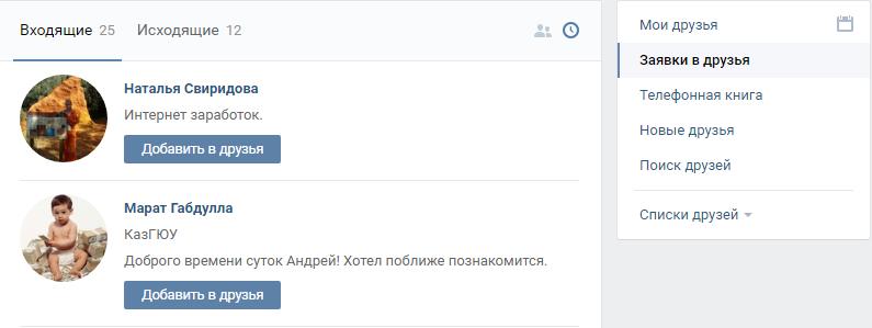 Hack online datování profil